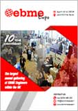 EBME Expo 10th anniversary brochure